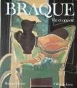 「ジョルジュ・ブラック作品集(Braque Vie et Oeuvre)」