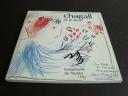 「Chagall et le livre(1994年)」