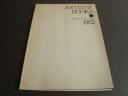 「国際アーティスト・ブック展 1983」