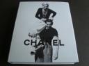 「カルチャーシャネル展(Culture Chanel)」