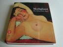 「アメデオ・モディリアーニ展(Amedeo Modigliani: The Melancholy Angel)」